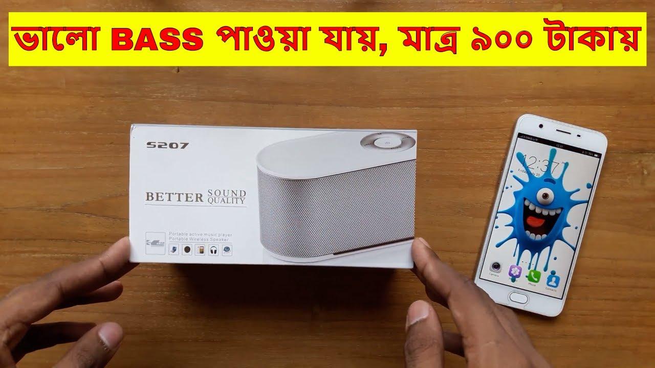 Bose Soundlink Mini Portable Bluetooth Speaker S207 Bluetooth Speaker Price In Bd Youtube