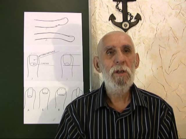 Хиромантия Урок-5 Общее о пальцах