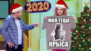 Идеи подарков на НОВЫЙ ГОД 2020 для МУЖЧИН и ЖЕНЩИН - новогодние приколы - ГОД КРЫСЫ | Дизель Шоу