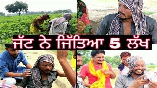 5     latest punjabi funny video  Latest Punjabi video  2018