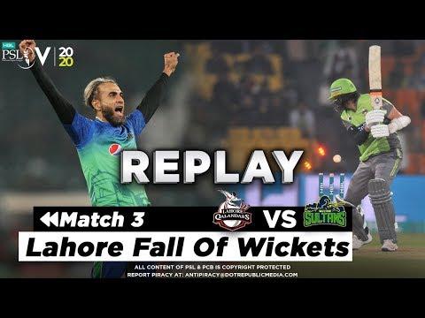 Lahore Fall Of Wickets | Lahore Qalandars Vs Multan Sultan | Match 3 | HBL PSL 5 | 2020