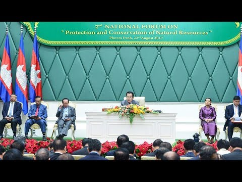 2017-08-22 Samdech Techo Hun Sen, 2nd Forum on Protection and Conservation of Natural Resources,
