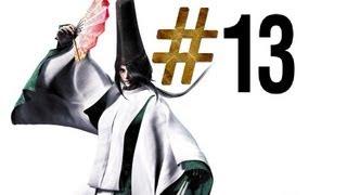Otogi 2: Immortal Warriors Walkthrough (2nd Play) Part 13: Crimson Capital