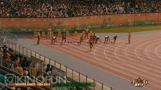 Олимпийский чемпионат фильм (Диктатор)