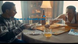 Ленинград - Отпускная (Караоке)