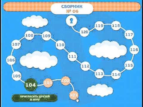 ОТВЕТЫ игра ФИЛВОРДЫ - НАЙДИ СЛОВА 101, 102, 103, 104, 105 уровень. ОБЩИЕ ТЕМЫ.