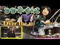 Over The Mountain/Yoyoka with SATSUMA3042&寺沢功一&Paulie Z☆Ozzy Osbourne cover