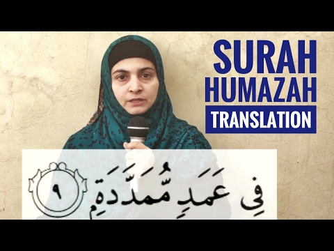 Surah Humazah //Word to Word// Translation
