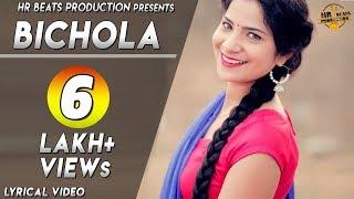 BICHOLA (Lyrical ) Raj Mawar, Sheenam Katholic | Latest Haryanvi Songs Haryanavi 2018 Dj