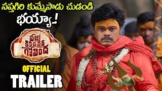 Vajravachadhara Govinda Official Trailer Saptagiri 2019 Telugu Trailers NSE