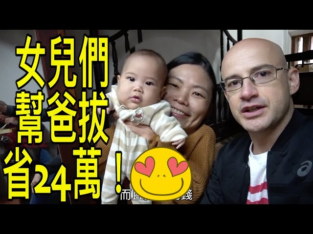 生越多省越多【想生三寶】Big Family (Türkçe Altyazı)
