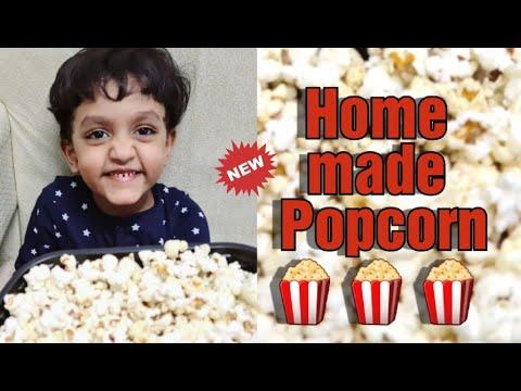 Home Made Popcorn || Healthy Butter Popcorn || ചോളപൊരി || Pop Corn Recipe