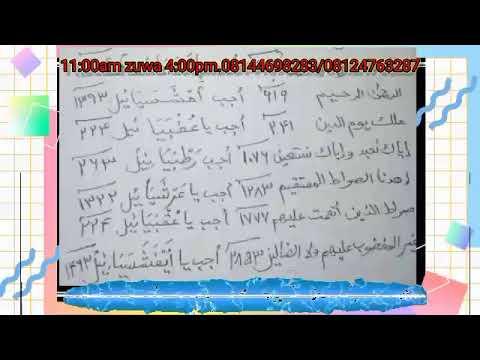 Download ISMUL AZIYM BABBAN SIRRIN FATIHA MAI GIRMA