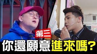 台灣新說唱- 你還願意進來嗎? | WACKYBOYS | 反骨 | 中國新說唱-第六期|  那吾克熱 ✘ Al Rocco