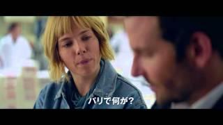 「二ツ星の料理人」 6月11日より東京・角川シネマ有楽町、新宿ピカデリ...