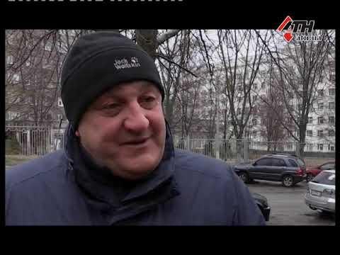 АТН Харьков: Новости АТН - 14.12.2020