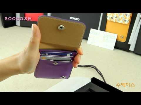 카드홀더 목걸이 스킨애드 퍼플  ID Card holder