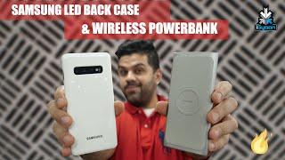Dope Samsung Galaxy S10 + LED CASE & Wireless Powerbank