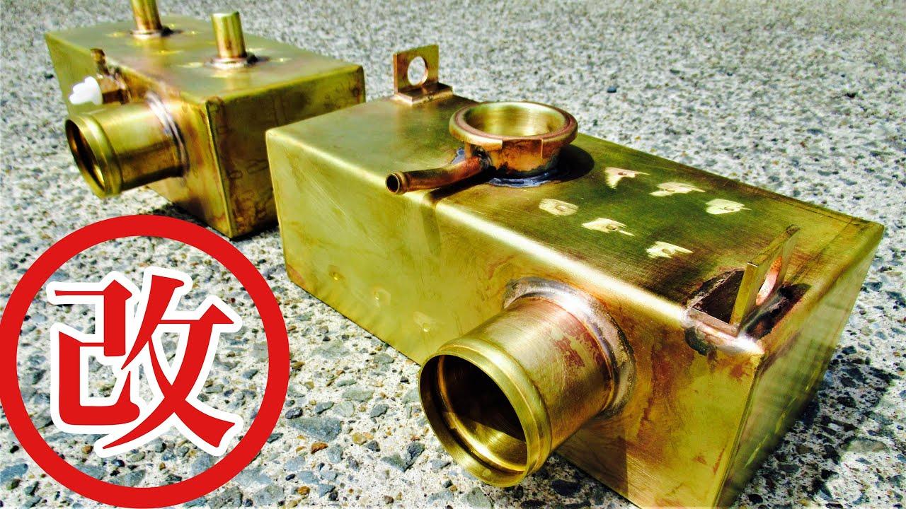 一味違う、真鍮改造ラジエーター 銅コア コマツ PC120-8 油圧ショベル パワーショベル 203-03-12221