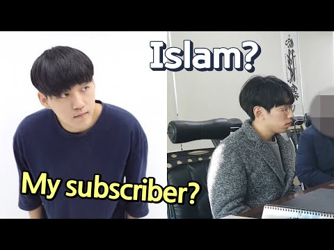 My Subscriber Became A Muslim
