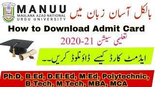 How to Download Admit Card MANUU Entrance Test 2020   B.Ed, D.El.Ed M.Ed, Polytechnic   Rizwan Zahir
