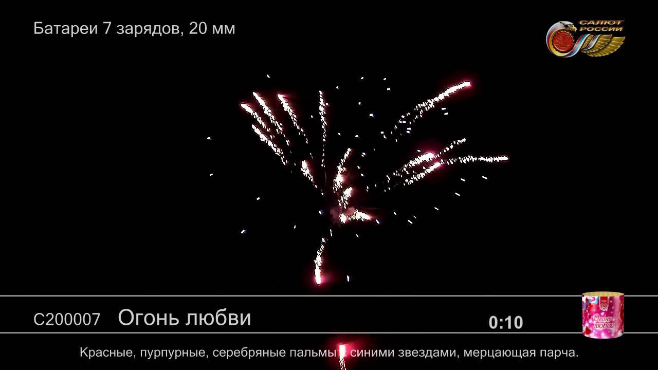 Печь tmf огонь-батарея 7 антрацит — купить сегодня c доставкой и гарантией по. Москва, киевское шоссе, бизнес парк