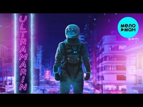 PR YO x JAVVANI - ULTRAMARIN Single