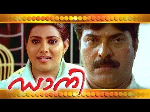 Malayalam Full Movie - Dany - Mammootty Malayalam Full Movies [HD]