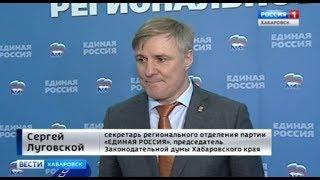 С. Луговской подал заявление на праймериз