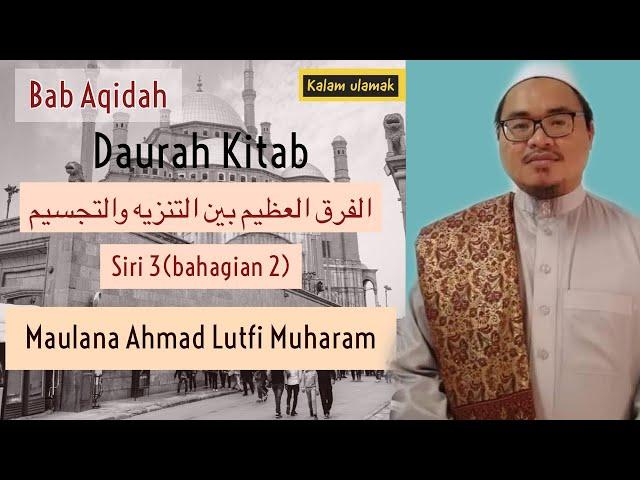 Kuliyah Aqidah- daurah Kitab Alfarqul alA'zim Sesi 3(bahagian 2) Maulana Ahmad Lutfi Muharam