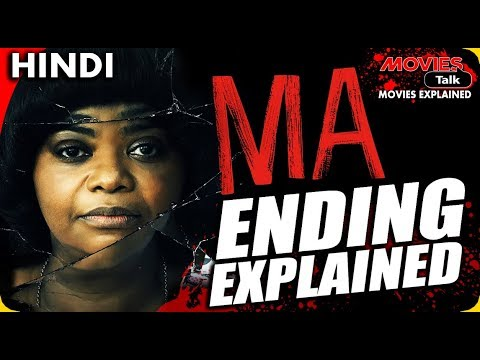 MA (2019) : Ending Explained In Hindi