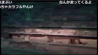 【心霊スポット】新小倉橋の下 ニコ生OPQ外配信