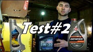 Лучшее моторное масло!! Тест на трение часть 2