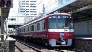 京急600形607F(京急電鉄120周年×養老鉄道100周年HM) 京成立石駅発車