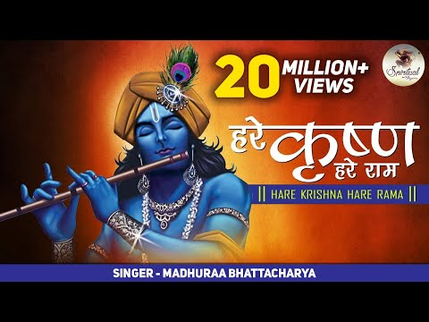 Hare Krishna Hare Rama / Maha Mantra / This Song is for Those who Love Krishna & Rama Bhajan