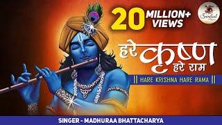 Hare Krishna Hare Rama / Maha Mantra / This Song is for Those who Love Krishna & Rama Bhajan