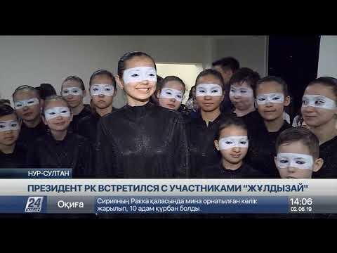 Выпуск новостей 14:00 от 02.06.2019