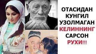 ОТАСИДАН КУНГИЛ УЗОЛМАГАН КЕЛИННИНГ САРСОН РУХИ...