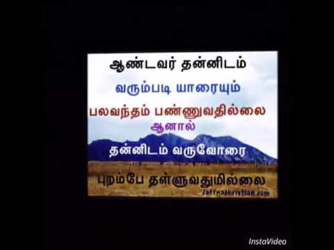 Tamil Christian Best Quotes Youtube
