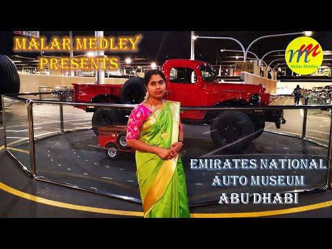 Emirates National Auto Museum - Abu Dhabi