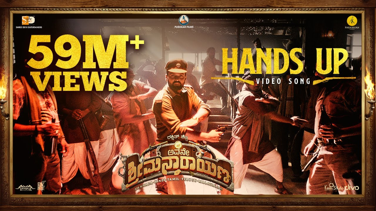 Avane Srimannarayana (Kannada) - Hands UP | Rakshit Shetty | Pushkar Films | B. Ajaneesh Loknath