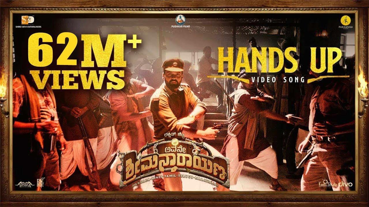 Avane Srimannarayana (Kannada) - Hands UP   Rakshit Shetty   Pushkar Films   B. Ajaneesh Loknath