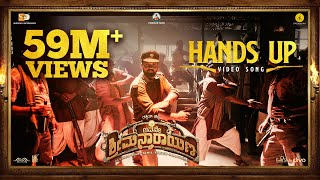 avane-srimannarayana-kannada---hands-up-rakshit-shetty-pushkar-films-b-ajaneesh-loknath