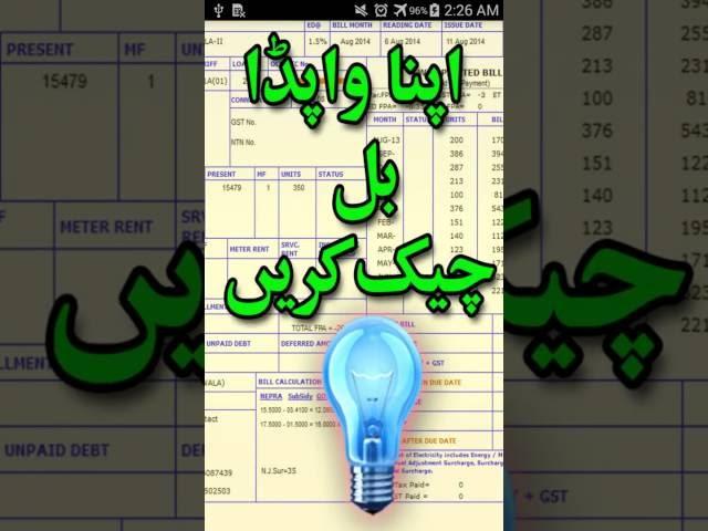 Demand Notice Wapda - Fill Online, Printable, Fillable, Blank