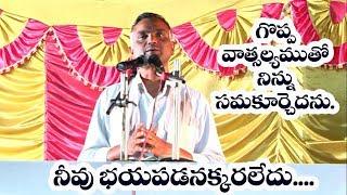 God has plans for you... Bro N Jayaraju Garu