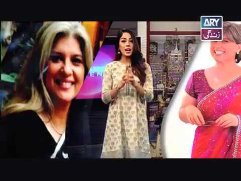 Don't miss to watch Marina Khan special Breaking Weekend with Fiza Shoaib