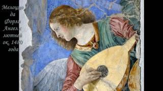 Третьяковская галерея - Шедевры Ватикана