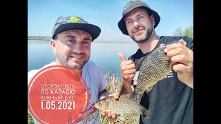 Рыбалка по Карасю на реке Южный Буг 1 05