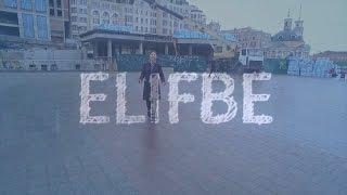 Видеоуроки «Elifbe». Стройка