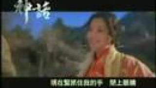 Hmong Myth(True Hmong Version)